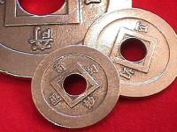 Jumbo Münzen