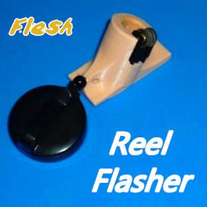 Reel Flasher Fleshcolor (0809)