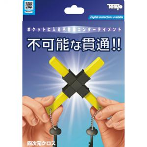 4D Cross T-290 - Tenyo 2020 (5009)