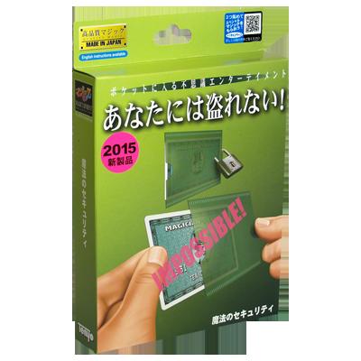 Security Lock T-260 (2015) by Tenyo Magic Co. (3817-w5)
