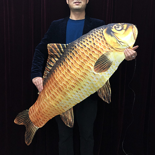 Appearing Fish Pro 130 cm (4822)