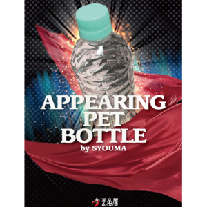 Appearing PET bottle by Syouma (4864)