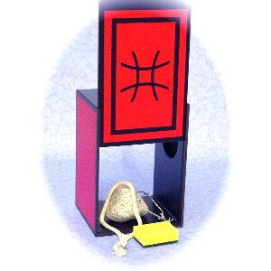 Sensitive Box (2919M4)