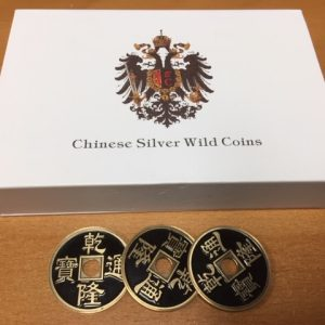 Chinese Silver Wild Coins by Bill Cheung (3031)