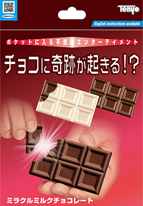 Chocolate Break by Tenyo Magic (4735)