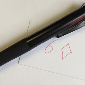 Cosack Pen by Etienne Pradier (5050)