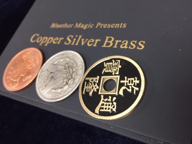 Copper Silver Brass / CSB Pro by Bluether Magic (3713)