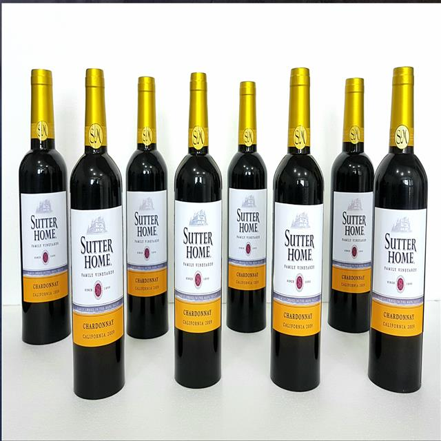 Multiplying Wine Bottles Yellow by Tora Magic (4946-G1)