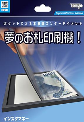 Print Impress by Tenyo Magic (4736)
