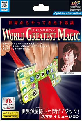 Screen Clean by Tenyo Magic (4737)