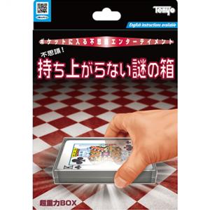 Ultra Gravity Box T-289 - Tenyo 2020 (5013)
