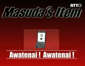 Awatenai Awatenai (2308)