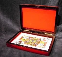 Card Box Jumbo (0895B5)