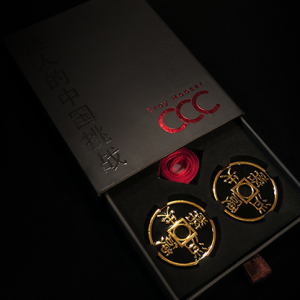 Charming Chinese Challenge (Coins & Video) by Troy Hooser (4493)