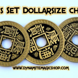 Coins Across Chinese Coin Dollar Size Set & Online Video (3310)