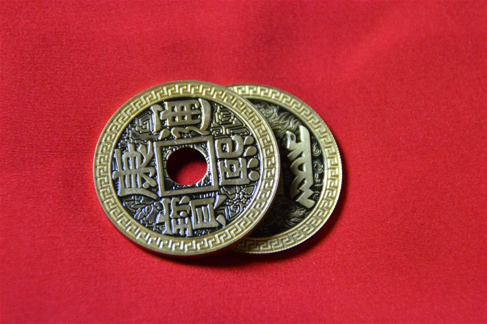 Flipper Coin Chinese Deluxe (2124)