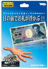Cloud Money T-244 Tenyo 2011 (3084-w5)