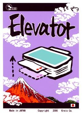 Elevator Card Trick (2291)