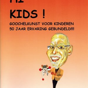 Hi Kids! by Robert Ziekman