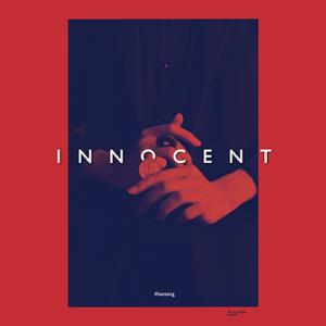 INNOCENT by Secret of Magic DVD (DVD977)