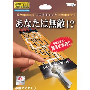 Magic Maze by Tenyo (4217)