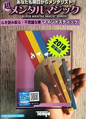 Mind Stick T-278 by Tenyo (4478)