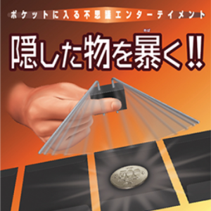 Miracle Dowsing Rods T-280 by Tenyo Magic (4507)