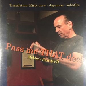Pass me THAT Deck by Masahiro Yanagida DVD (DVD964)