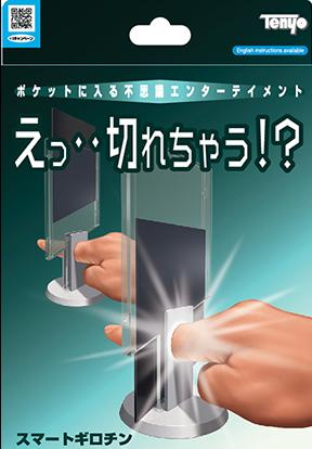 Smart Guillotine T-281 by Tenyo Magic (4506)