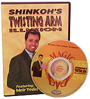 Twisting Arm Illusion DVD (DVD113)