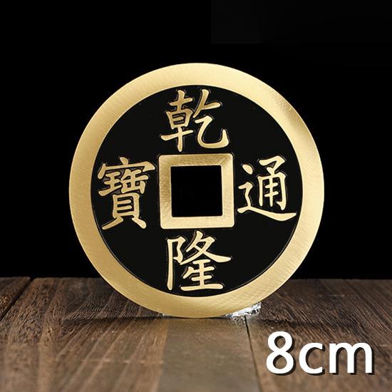 Chinese Jumbo Munt Deluxe QL 8 cm (1504)
