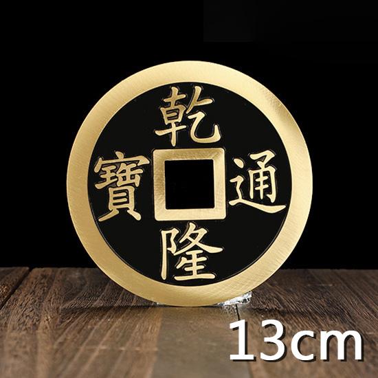 Chinese Jumbo Munt Deluxe QL 13 cm (1505)